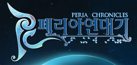 Peria Chronicles Free Mmorpg Review All Category Page 4