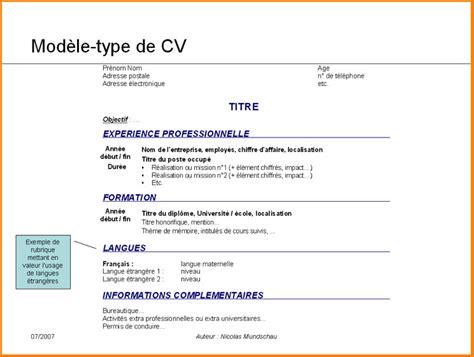 Cv étudiant by Exemple Curriculum Vitae Etudiant Cv Anglais