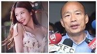 嗆韓國瑜受封國民黨助選員 雞排妹:我區區一個寫真女星│TVBS新聞網