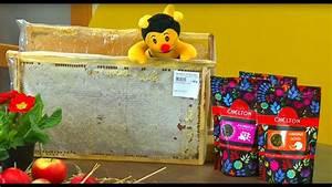 Express Shop Tv : www express shop tv bl ten wabenhonig im rahmen geschenk youtube ~ Eleganceandgraceweddings.com Haus und Dekorationen