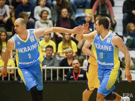 Состав, прогнозы, трансферы, слухи, где сейчас. Сборная Украины по баскетболу опустилась на 10 позиций в рейтинге ФИБА / ГОРДОН