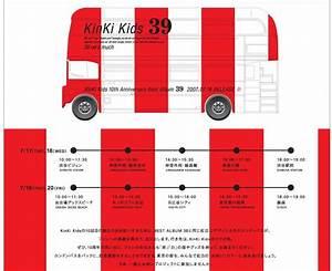 「KinKi Kids 39」の検索結果