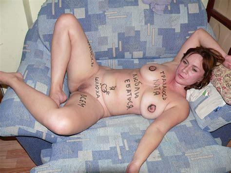 Russian Slave Mature Whore Amateur Porn 27 Pics