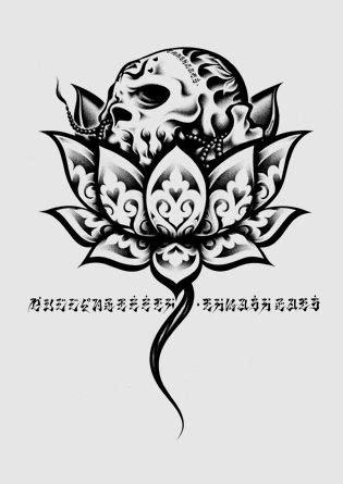 Skull in a lotus flower (also: tutorial to draw a skull)   Tattoos, Badass tattoos, Sun tattoos