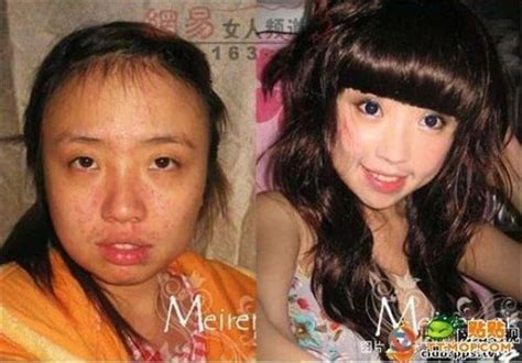 BEFORE AND AFTER MAKEUP ASIAN GIRLS   wyrdgrace