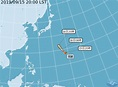 第16號颱風琵琶生成 最新路徑圖曝光|蘋果新聞網|蘋果日報