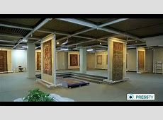 Iran Tehran Carpet Museum موزه فرش تهران ايران YouTube