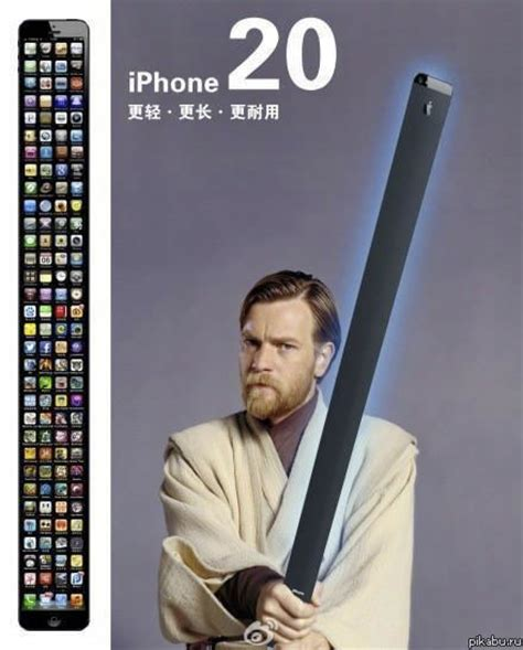 what the iphone 20 might look like global nerdy joey