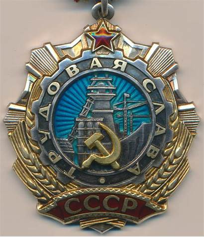 Labor Order Class Glory 2nd Soviet Excellent