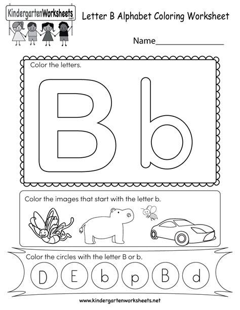fun letter  coloring worksheet kids  color