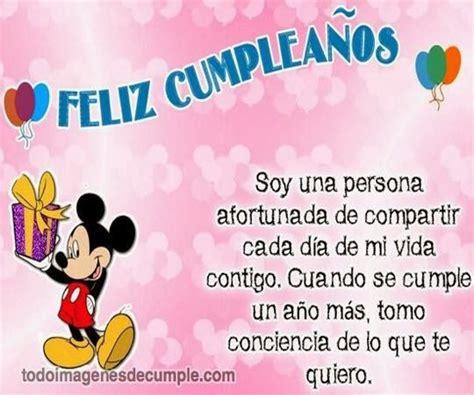 Felicitaciones de cumpleaños para esposo Cosas para