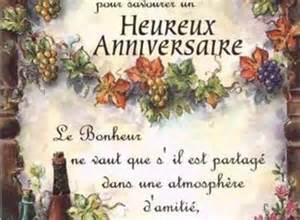 invitation de mariage carte d anniversaire animee