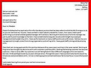 resume gaps cover letter employment gaps on resume exles bestsellerbookdb