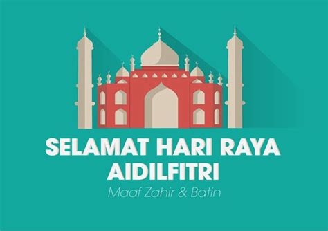 selamat hari raya   behance selamat hari raya eid