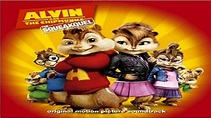 """Alvin And The Chipmunks: The Squeakquel"" (Full Deluxe ..."