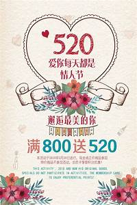 520 i you s day poster design china psd