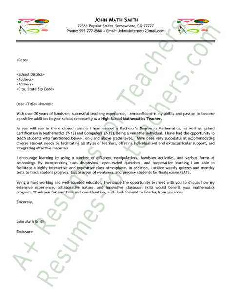 math teacher cover letter sample cover letter sample