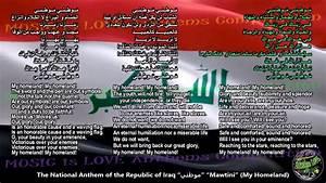 Iraq National Anthem موطني With Music Vocal And Lyrics