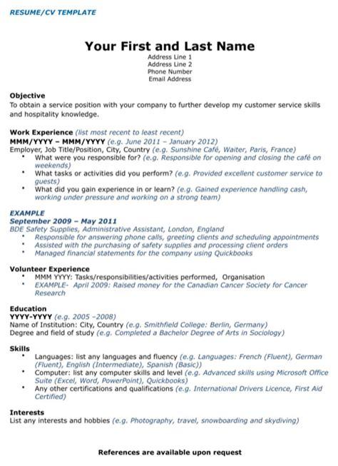 canada resume builder best resumes