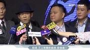 顏正國升格導演 角頭2卡司超有「江湖味」 | 娛樂 | 三立新聞網 SETN.COM