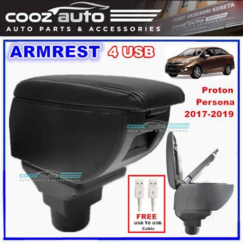 proton persona   pvc arm rest armrest console black leather  usb