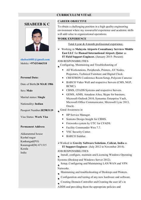Technical Support Engineer Cv by Technical It Support Engineer