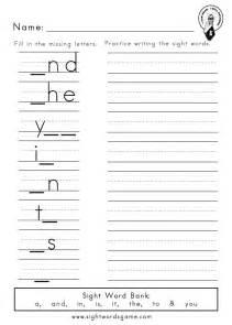 kindergarten reading test dolch sight word worksheets