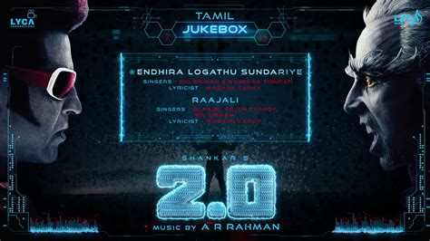 2 0 Official Jukebox Tamil Rajinikanth, Akshay Kumar
