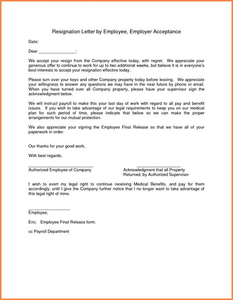 giving notice  employer letter notice letter