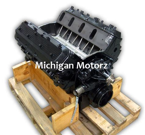 vortec remanufactured marine engine  hp