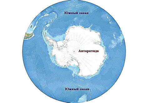 Cik un kādi okeāni ir uz Zemes: karte, nosaukumi, apraksts ...
