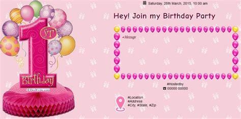 creative birthday invitation card maker buick birthday