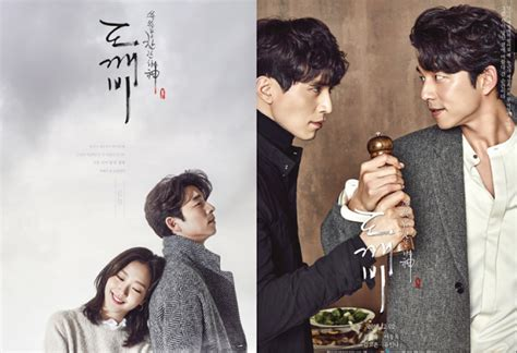 It's divided into two episodes or one hour each. Coffee Prince Korean Drama Review