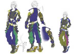 Anime Guy Clothes Designs