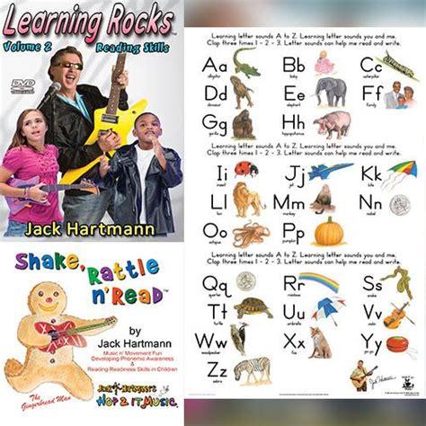 learning letter sounds bundle hop