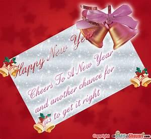 New Years Sayings