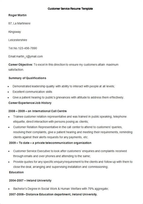 bpo resume templates   samples examples formats