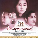 The Soong Sisters [Original Motion Picture Soundtrack ...