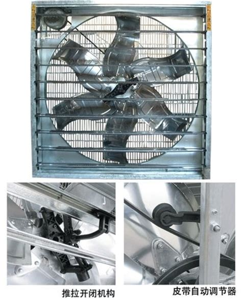 chicken coop ventilation fans chicken house ventilation fan for sale from china