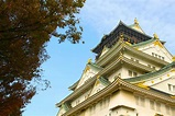 Best Things to Do In Osaka: 10 Incredible Places to Visit ...