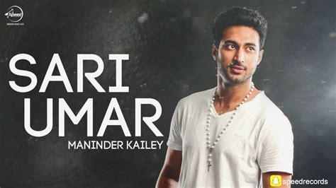 Sari Umar ( Full Audio Song )