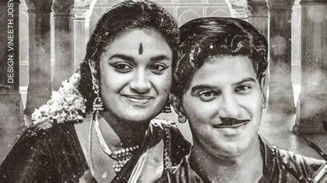 actress keerthi suresh horoscope mahanati poster keerthi suresh dulquer salmaan recreate