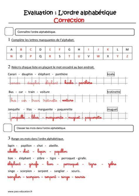 ordre alphab 233 tique ce1 evaluation pass education