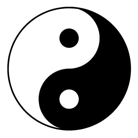 aliexpress buy d189 yin yang symbol ying yang wall