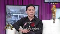 台灣名人堂 2017-04-23 《妖精》趙擎 、曹晏豪 - YouTube
