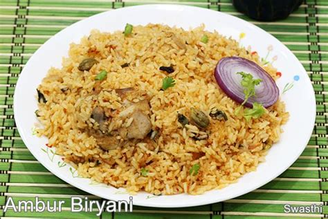 138 Best Images About Biryani On Pinterest