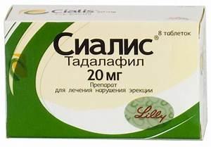 Лечение расстройства либидо и потенции