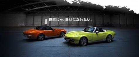 Mitsuoka Rock Star Is Half Mazda Mx5 Miata, Half