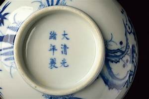A Nice Pair Of Blue And White Porcelain Bowls Guangxu