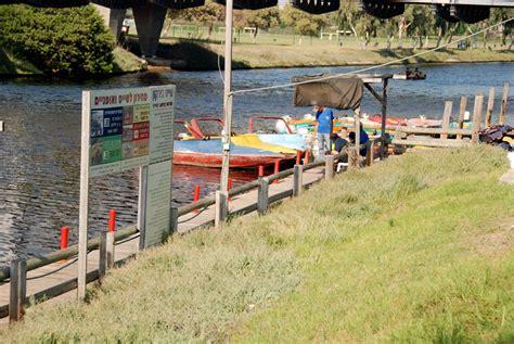 Boat Rental Tel Aviv by Top 10 Activities For Families In Tel Aviv Ibookisrael
